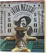 Tequila Museum Wood Print