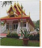 Thai Buddhist Temple IIi Wood Print
