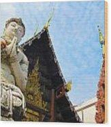 Thai Temple 04 Wood Print