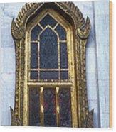 Thai Temple Window Wood Print