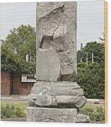 The Airborne Monument In Arnhem Wood Print