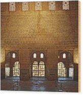 The Alhambra King Room Wood Print