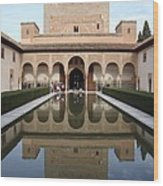 The Alhambra Palace Reflecting Pool 2 Wood Print by David  Ortiz