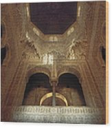 The Alhambra The Infantas Tower Wood Print