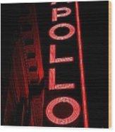 The Apollo Wood Print