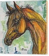 The Arabian Foal Wood Print