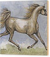The Arabian Mare Running Wood Print