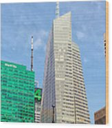 The Bank Of America Building Wood Print by Artistic Photos