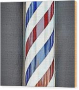 The Barber Pole Wood Print