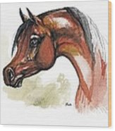 The Bay Arabian Horse 15 Wood Print
