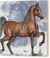 The Bay Arabian Horse 17 Wood Print