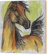 The Bay Arabian Horse 5 Wood Print
