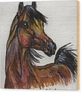 The Bay Horse 1 Wood Print