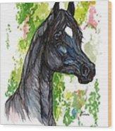 The Black Horse 1 Wood Print