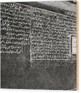 Calligraphy Wood Print