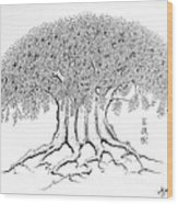 The Boddhi Tree Wood Print