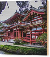The Byodo-in Temple 2 Wood Print