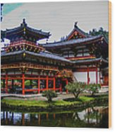 The Byodo-in Temple Wood Print