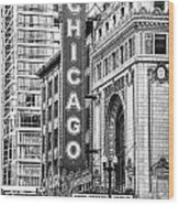 The Chicago Theatre Wood Print