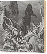The Children Destroyed By Bears Wood Print