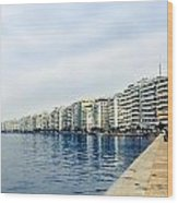 The City Of Thessaloniki. Wood Print