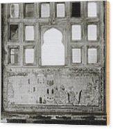 The City Palace Window Wood Print