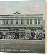 The Co-operative Stores At  North Wood Print