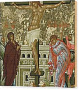 The Crucifixion Of Our Lord Wood Print