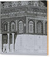 The Dome Of The Rock Wood Print