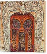The Door Wood Print by Jack Zulli