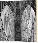 The Eyes Of The Bridge Wood Print