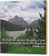 The Firmament  Psalm 19 1  Wood Print