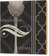 The Fork Wood Print