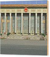 The Great Hall Of The People Wood Print