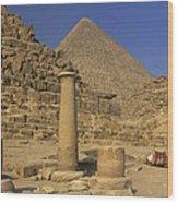 The Great Pyramids Giza Egypt  Wood Print by Ivan Pendjakov