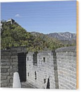 The Great Wall 684 Wood Print