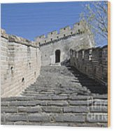 The Great Wall 721 Wood Print