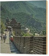 The Great Wall Wood Print