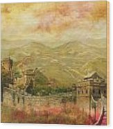 The Great Wall Of China Wood Print by Catf