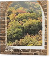 The Great Wall Window Wood Print
