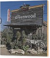The Greenwood Dancehall And Saloon Bluff Dale Texas Wood Print