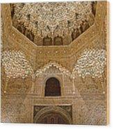 The Hall Of The Arabian Nights Wood Print
