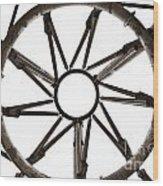 The Halo Panopticon In Lancashire Wood Print