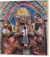 The Hindu God Shiva Wood Print