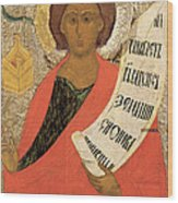 The Holy Prophet Zacharias Wood Print