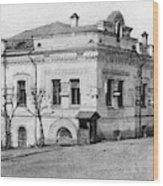 The House Of Ipatiev,  Ekaterinburg Wood Print