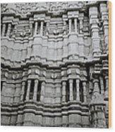 The Jain Temple Wood Print