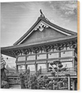 The Japan Pavilion Wood Print