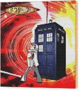 The Japanese Dr. Who Wood Print