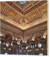 The Jefferson Building Library Of Congress Wood Print